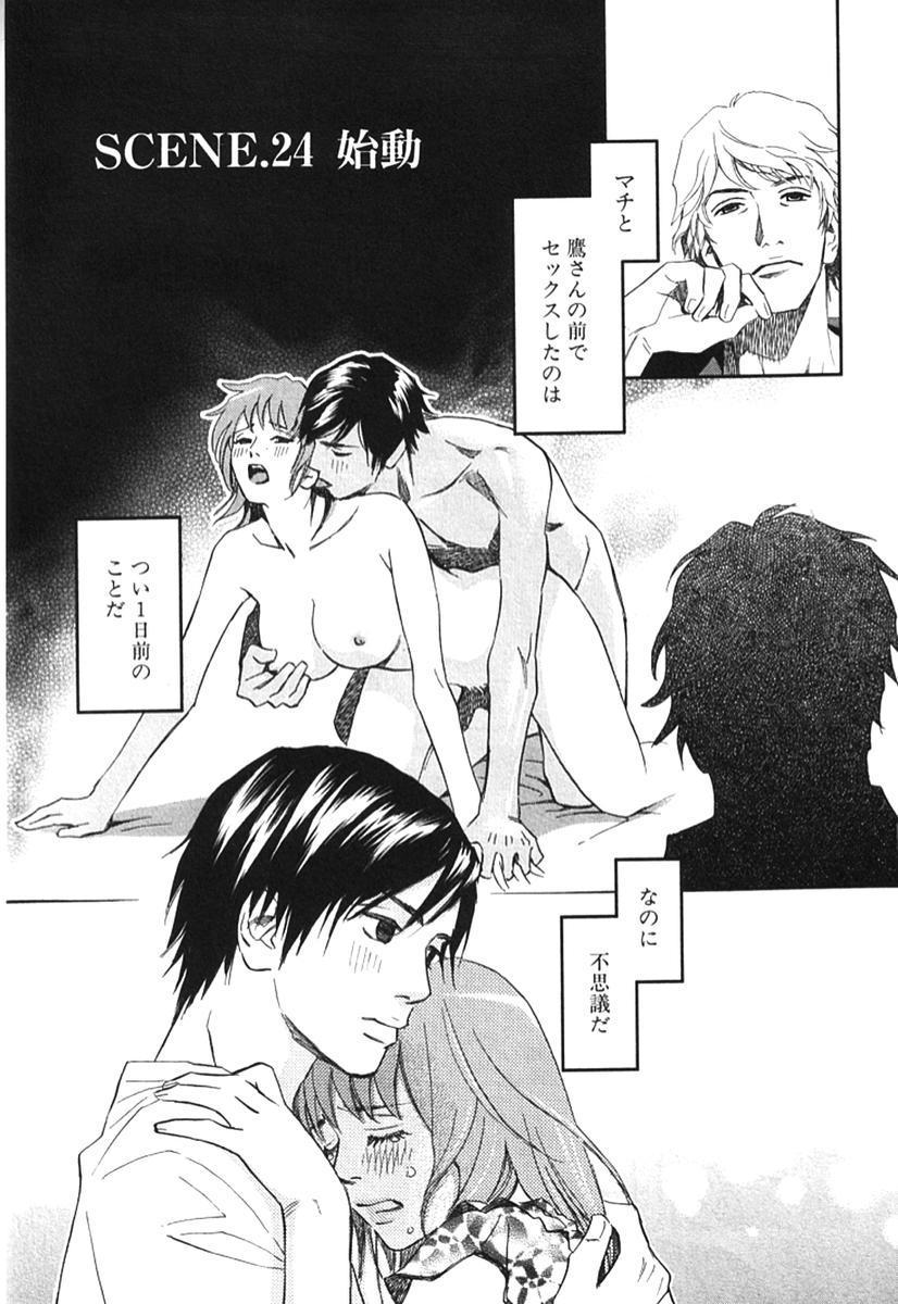Sono Otoko, Taka ~ God Finger Densetsu vol.02 183