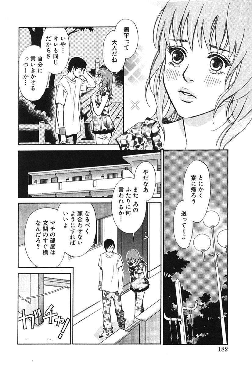 Sono Otoko, Taka ~ God Finger Densetsu vol.02 186