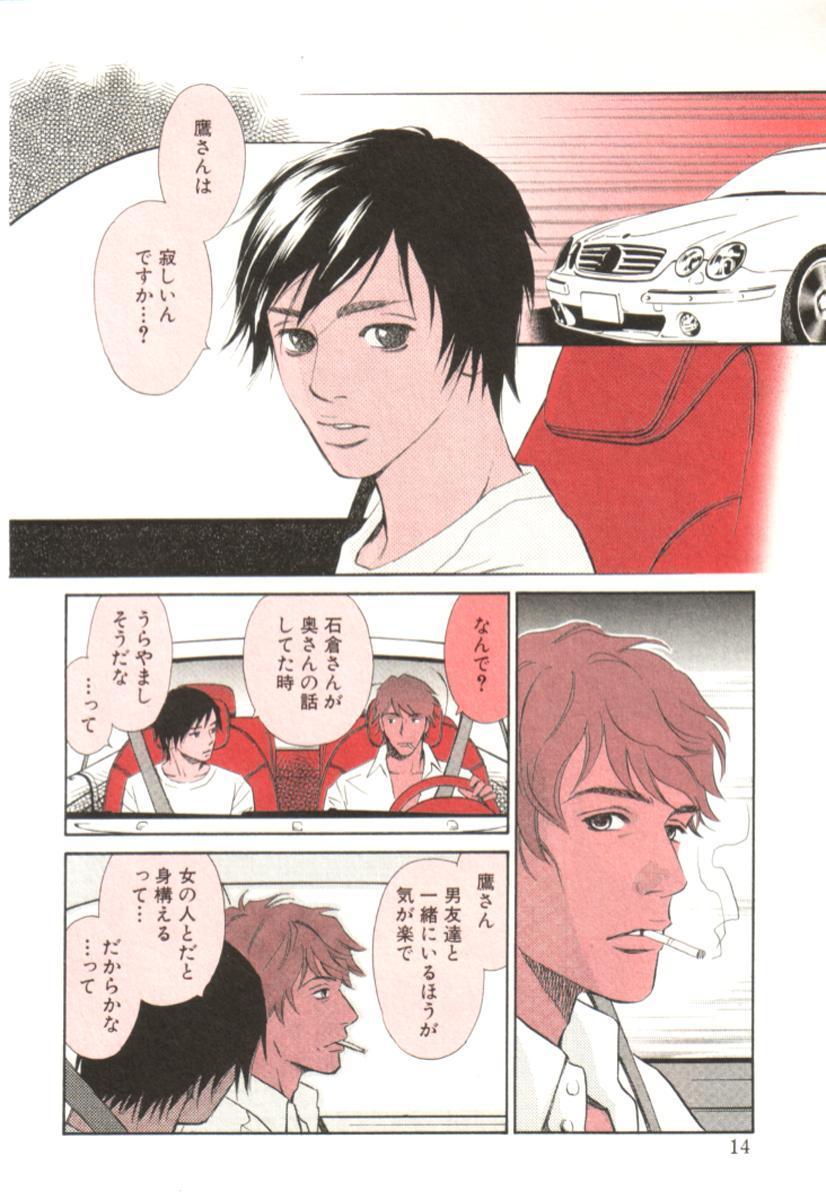 Sono Otoko, Taka ~ God Finger Densetsu vol.02 18
