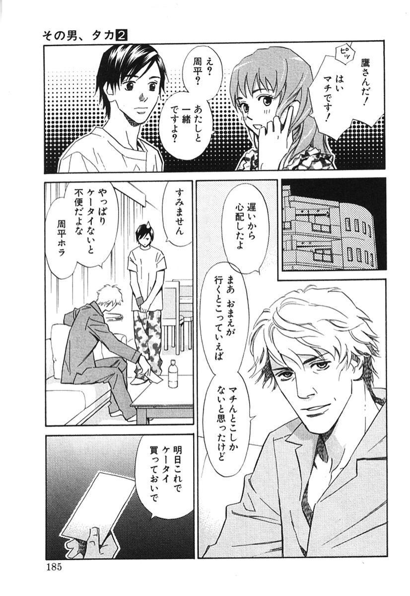 Sono Otoko, Taka ~ God Finger Densetsu vol.02 189