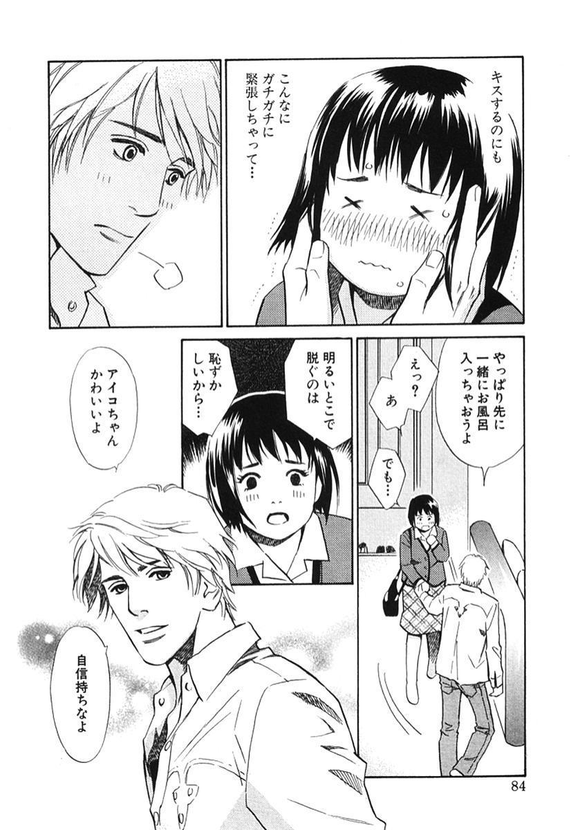 Sono Otoko, Taka ~ God Finger Densetsu vol.02 88