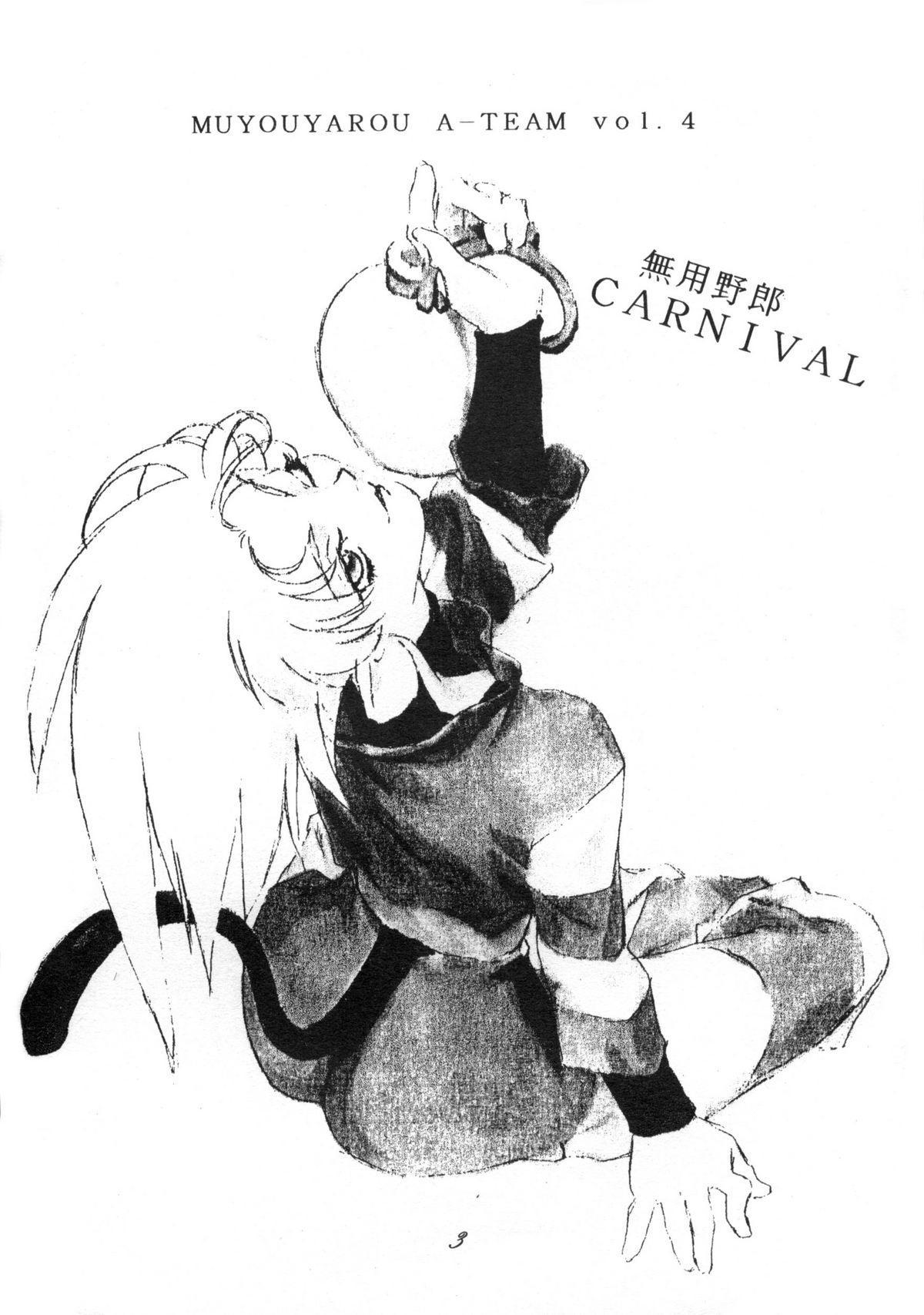 Muyou Yarou A-Team 4 Carnival 1