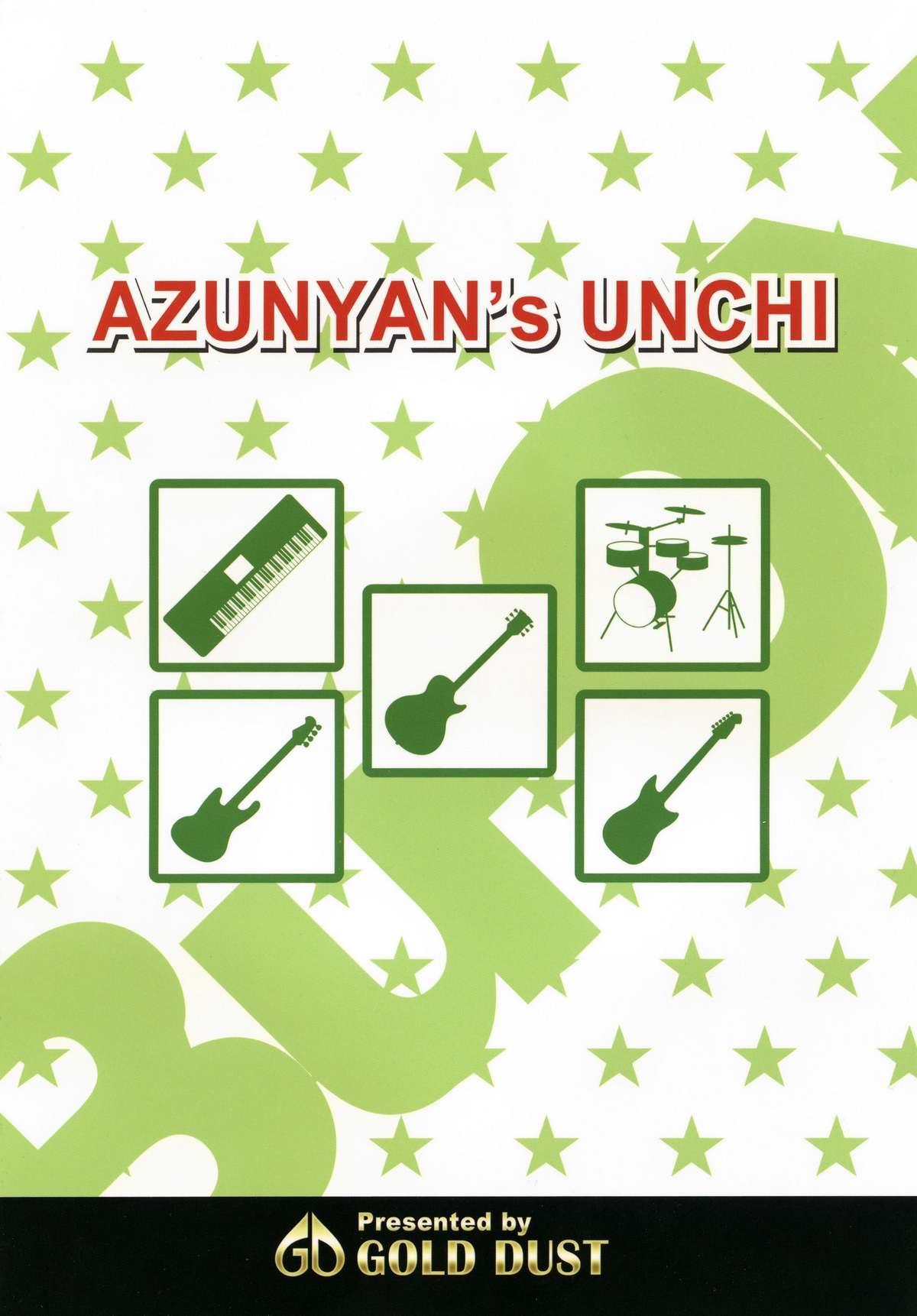 Azunyan no Unchi 27