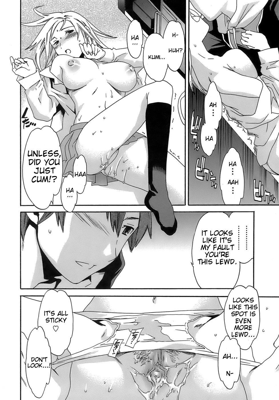 Juicy chapter 6 - shy shy girl 7