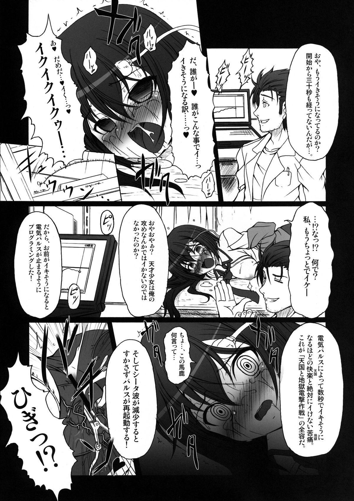 HOBBY'S BLOCK!! 14 Kairaku Tousaku no Ecstasy 14