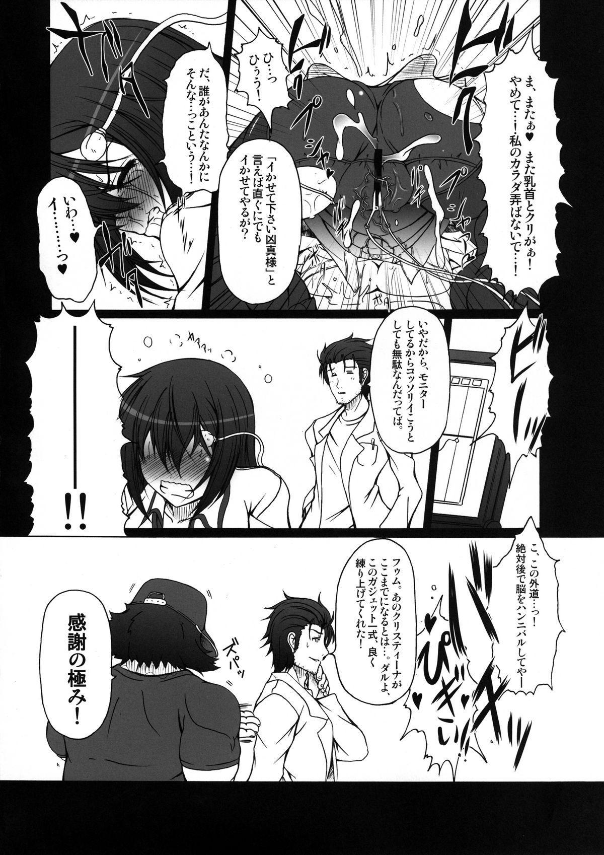 HOBBY'S BLOCK!! 14 Kairaku Tousaku no Ecstasy 15