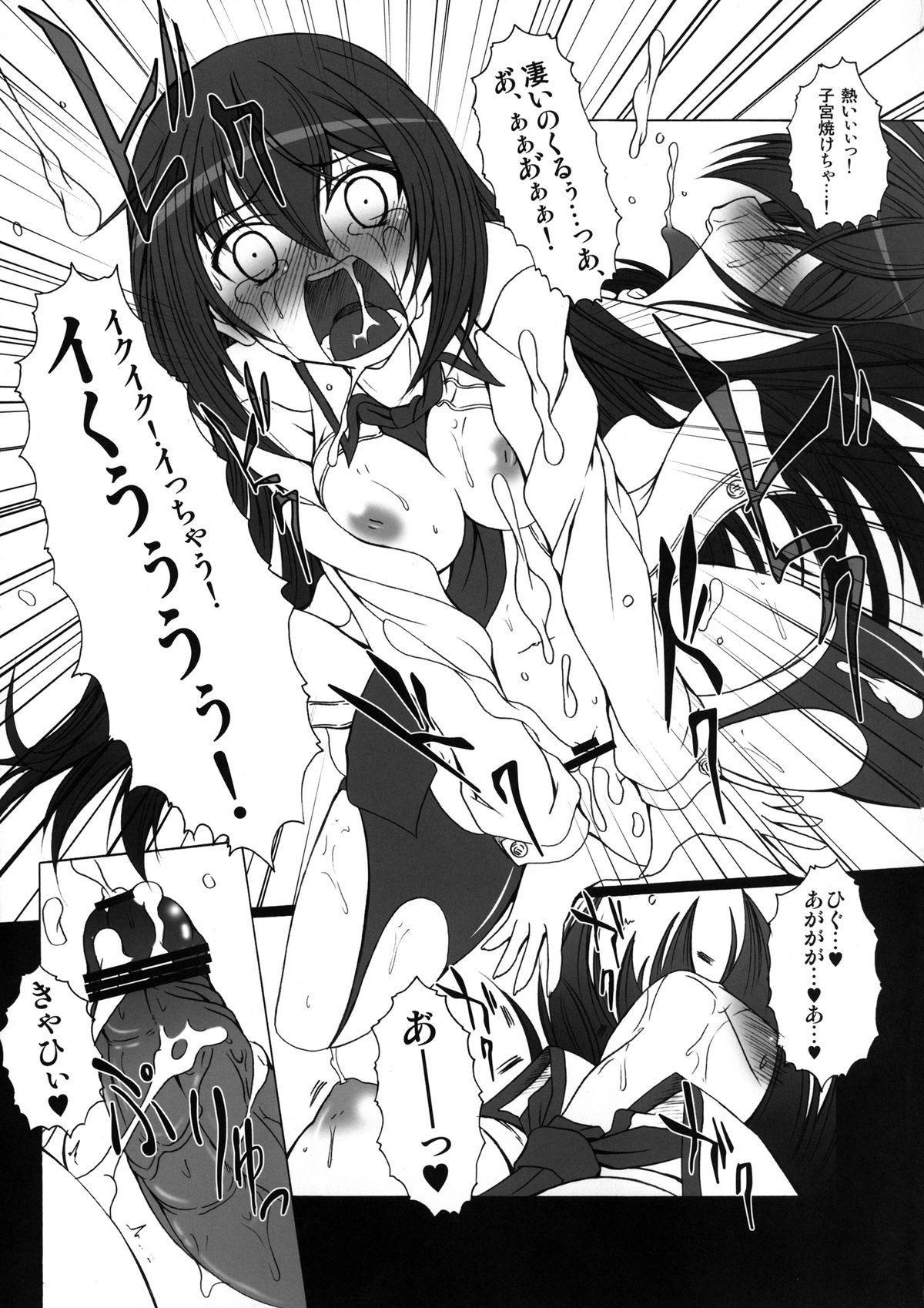 HOBBY'S BLOCK!! 14 Kairaku Tousaku no Ecstasy 28