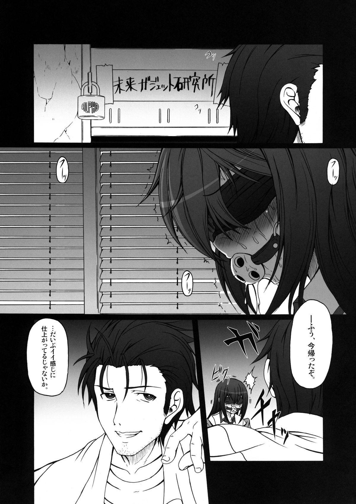 HOBBY'S BLOCK!! 14 Kairaku Tousaku no Ecstasy 4