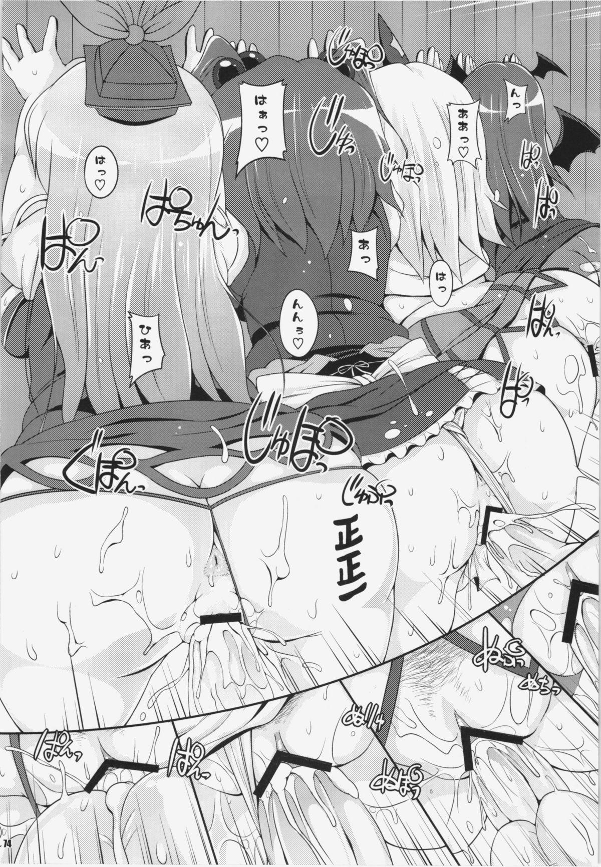 Ketsu darake Touhou Soushuuhen + 73