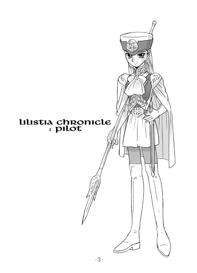 LILISTIA CHRONICLE :PILOT 1