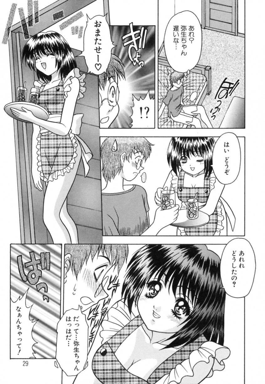Yayoi Prelude 32