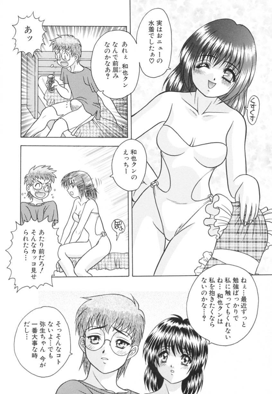 Yayoi Prelude 33