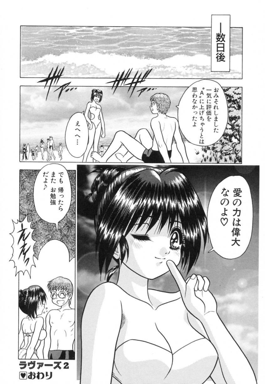 Yayoi Prelude 47