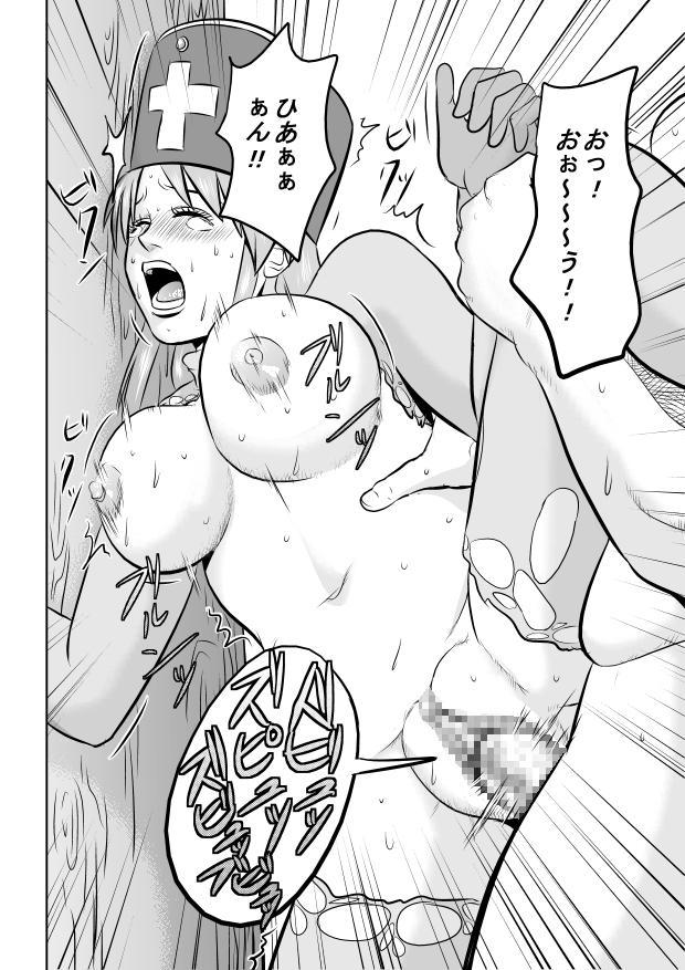 King Slime Onii-san 23