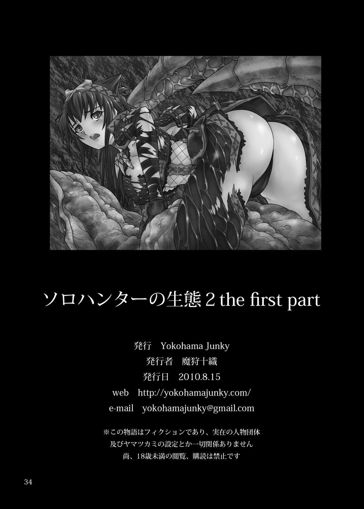 Solo Hunter no Seitai 2 the first part 33