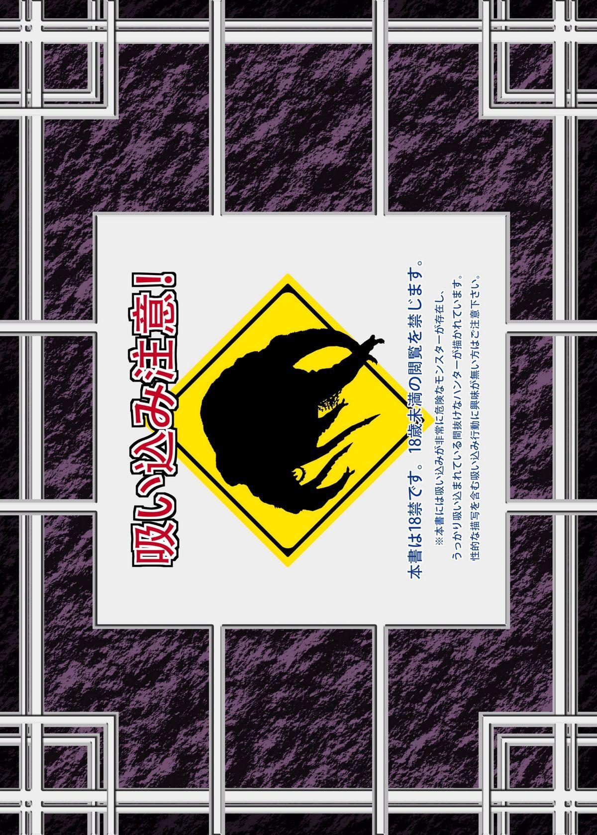 Solo Hunter no Seitai 2 the first part 35