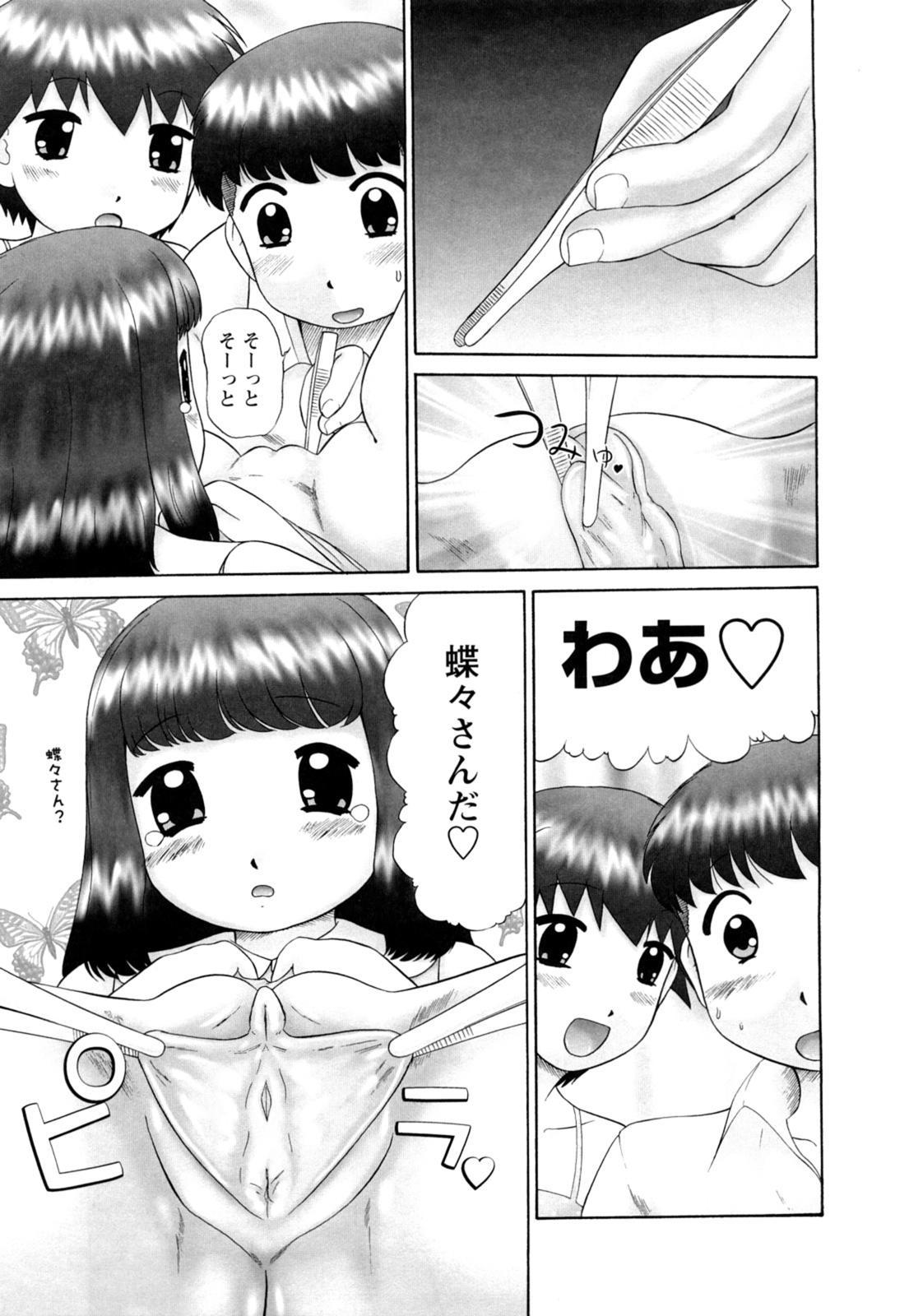 Koneko no Gakushuchou 14