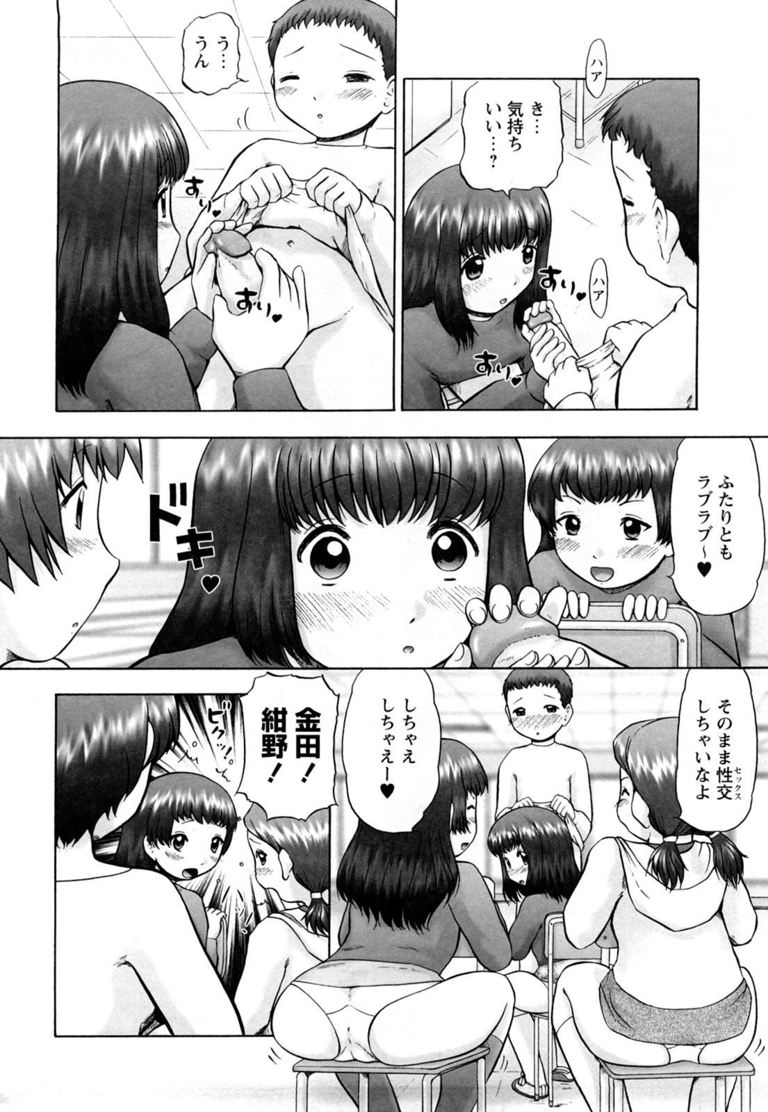 Koneko no Gakushuchou 149