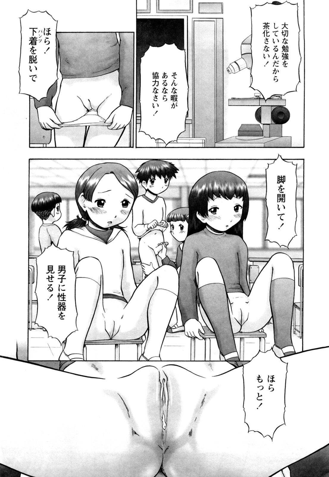 Koneko no Gakushuchou 150