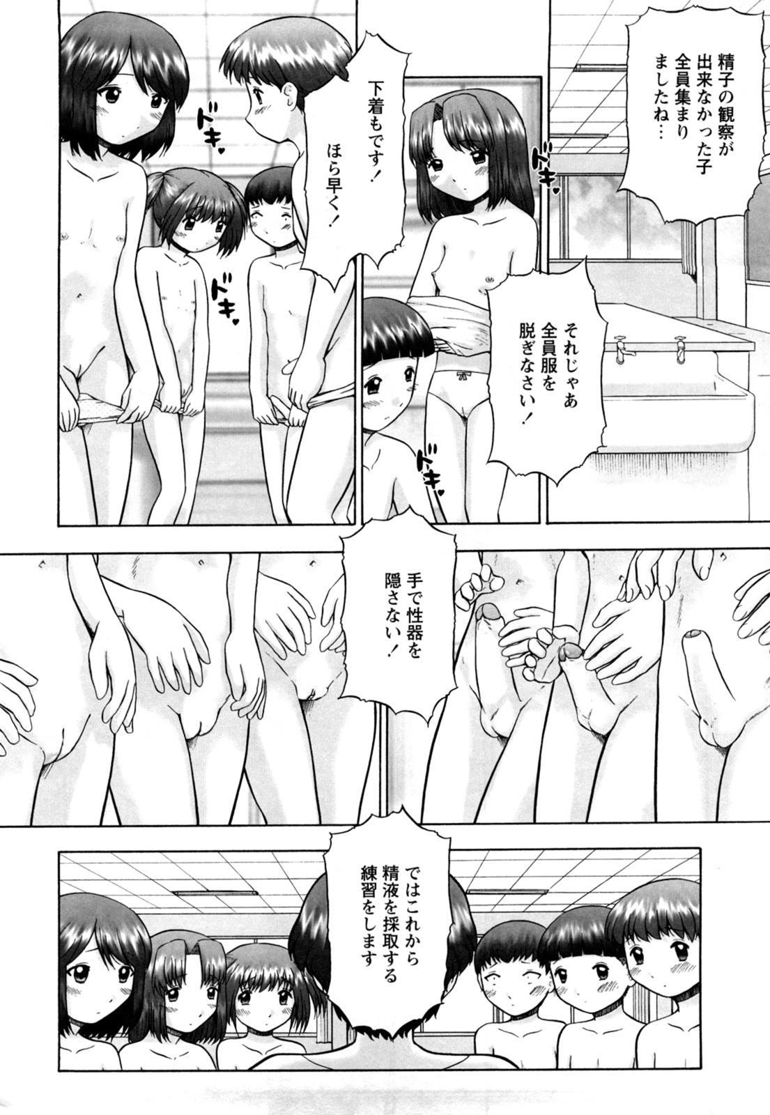 Koneko no Gakushuchou 155