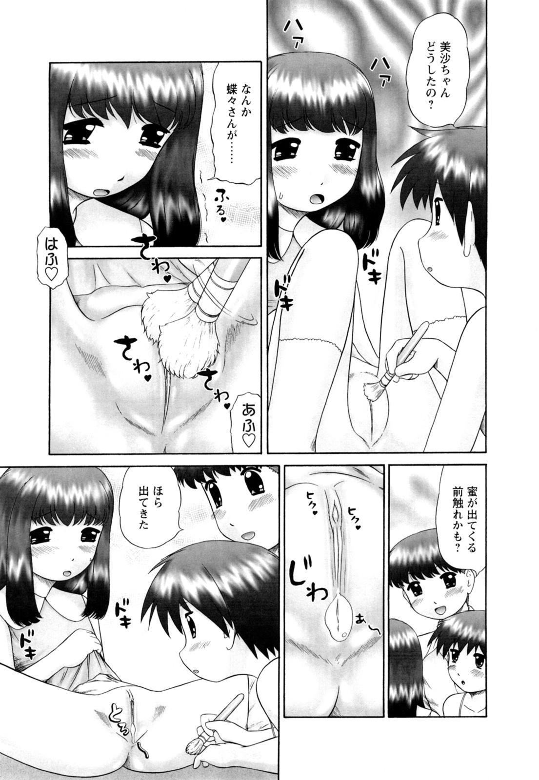 Koneko no Gakushuchou 28