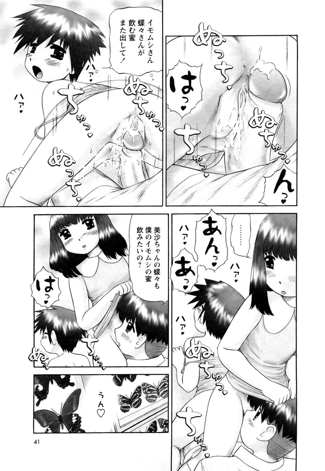 Koneko no Gakushuchou 42