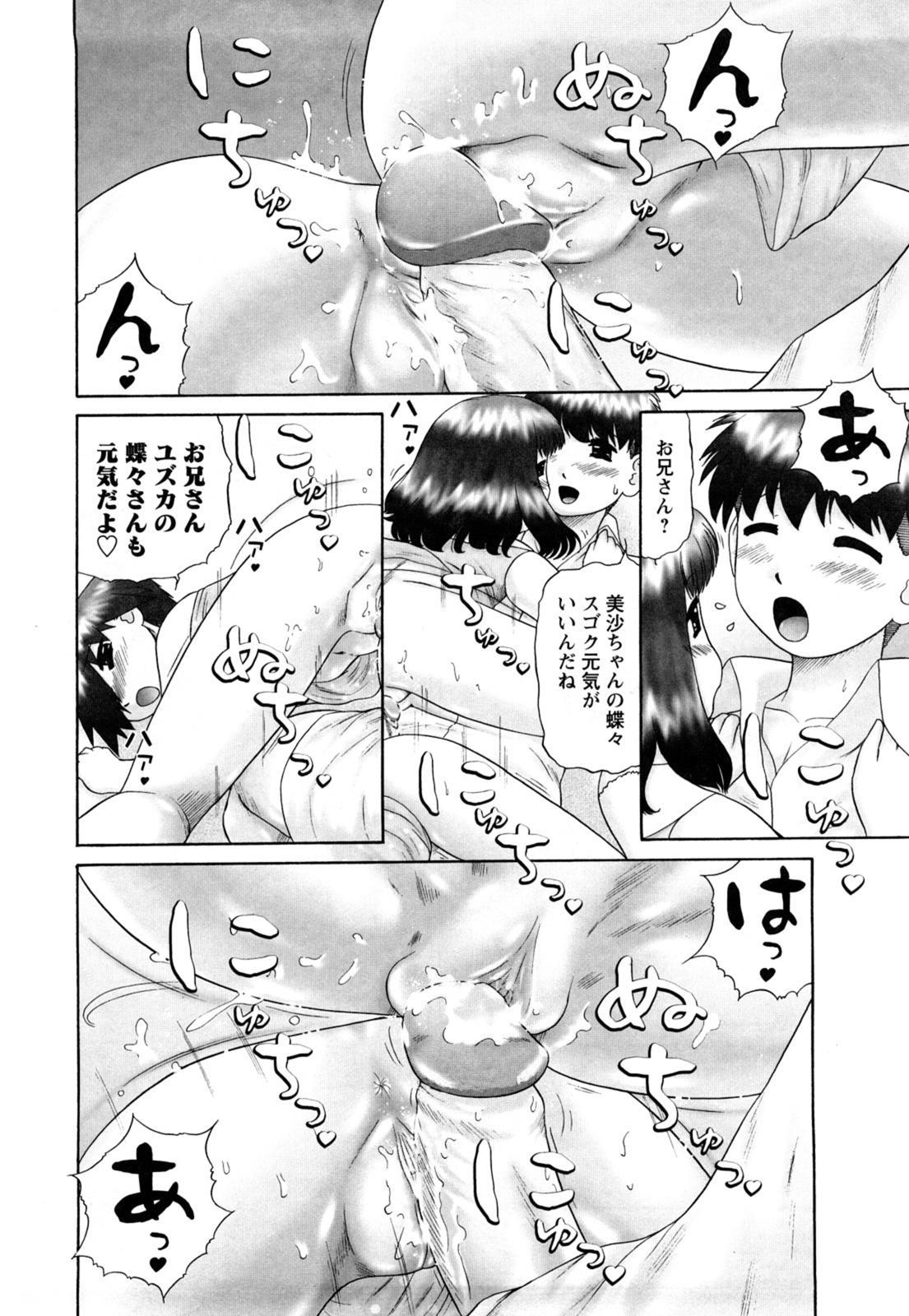 Koneko no Gakushuchou 43