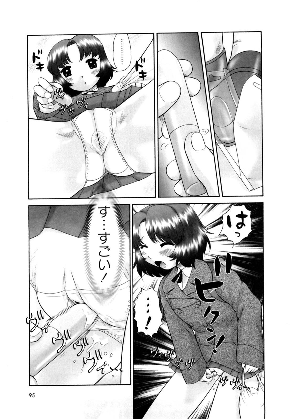 Koneko no Gakushuchou 96