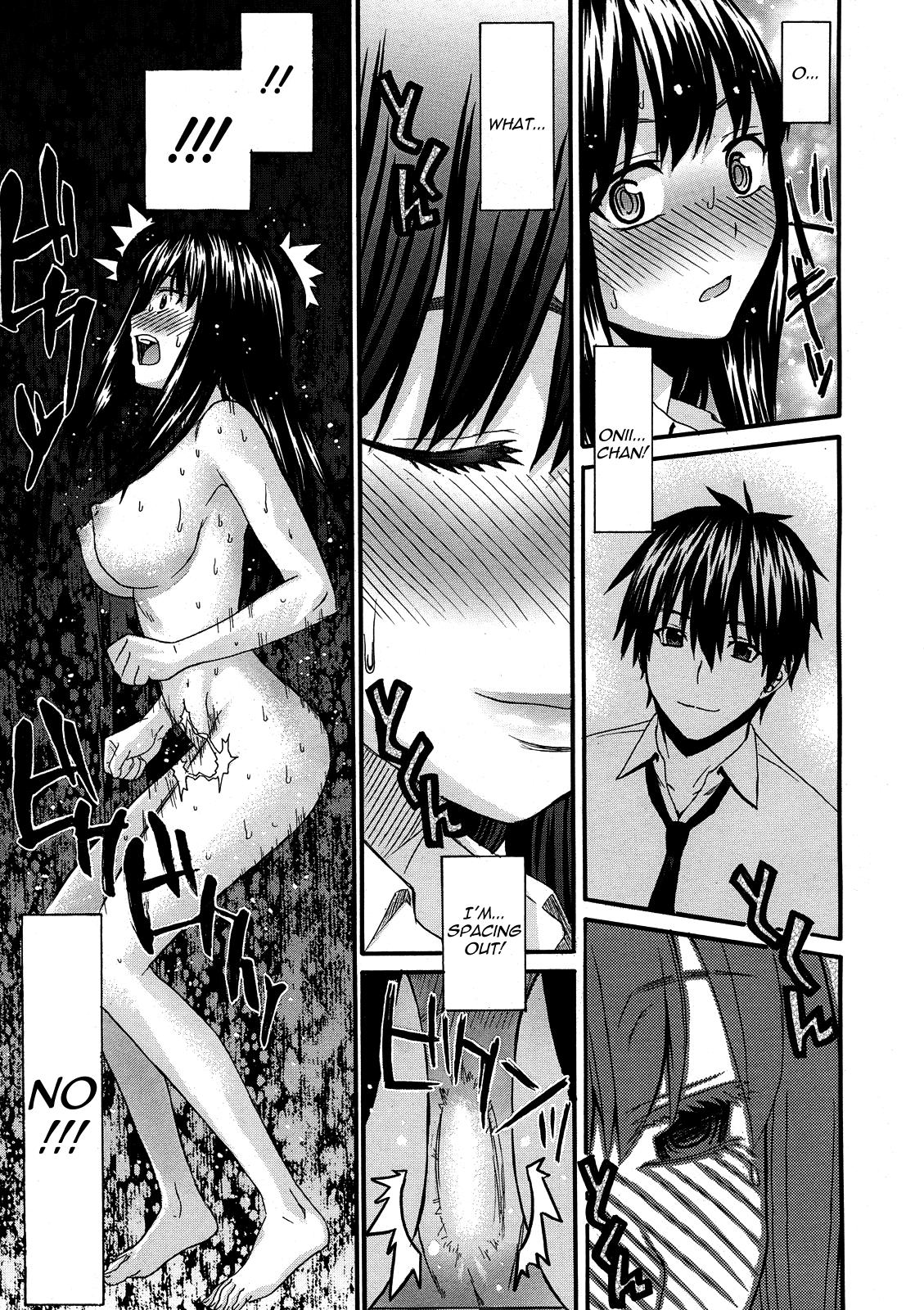 [Saegusa Kohaku] Onii-chan to Watashi | Onii-chan & I (COMIC Megastore 2011-12) [ENG] [Yoroshii] 4