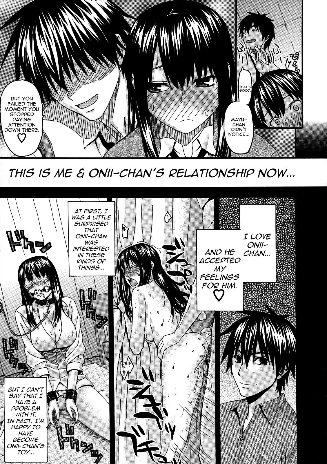 [Saegusa Kohaku] Onii-chan to Watashi | Onii-chan & I (COMIC Megastore 2011-12) [ENG] [Yoroshii] 6