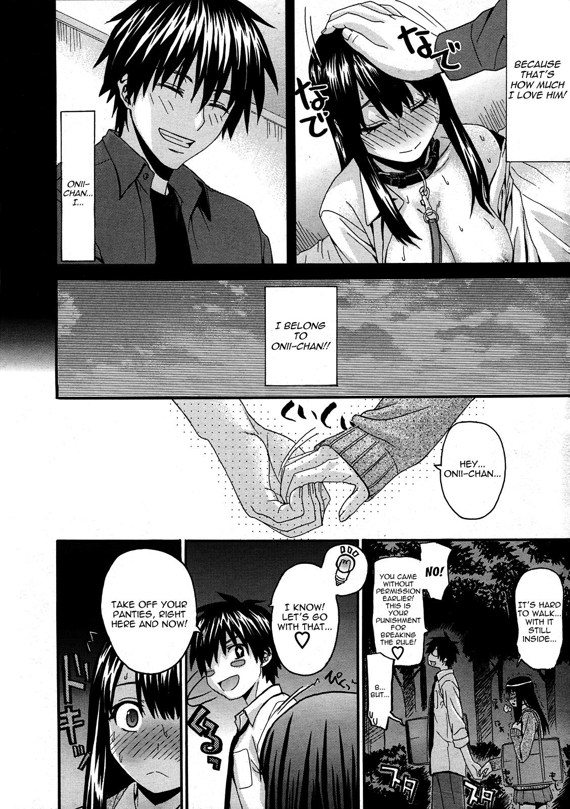 [Saegusa Kohaku] Onii-chan to Watashi | Onii-chan & I (COMIC Megastore 2011-12) [ENG] [Yoroshii] 7