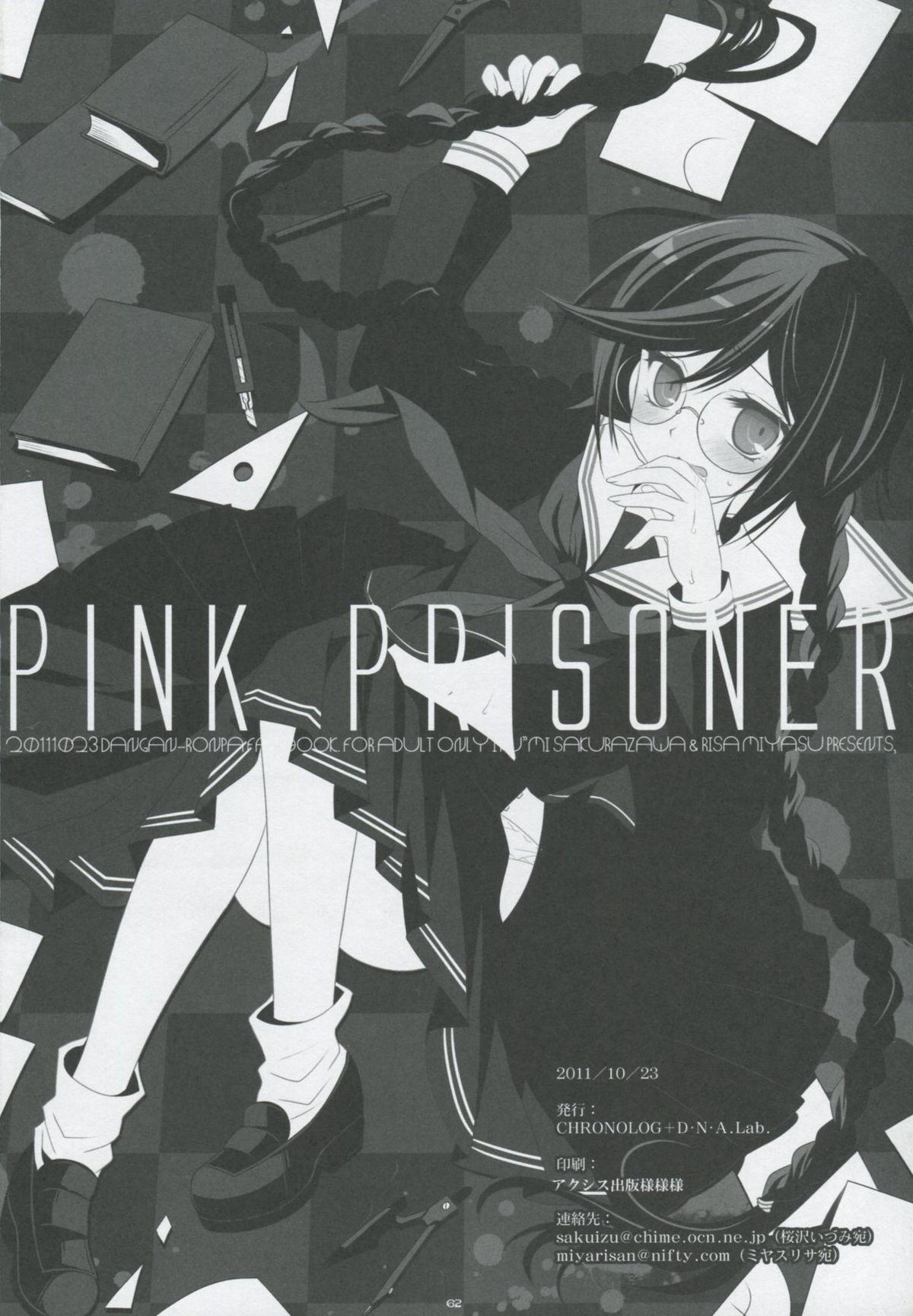 PINK PRISONER 60