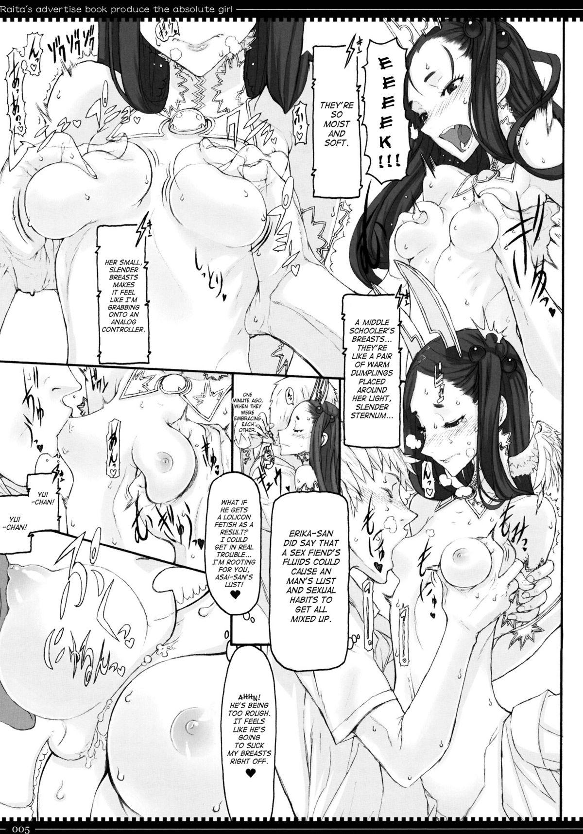 Mahou Shoujo 8.0 3