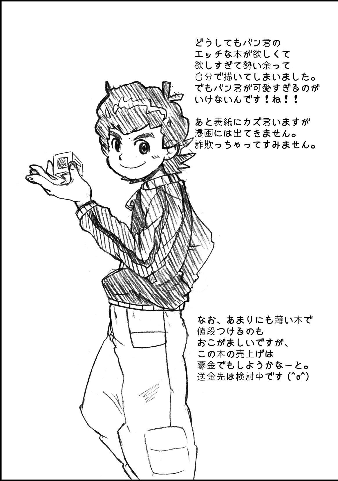 Mono Kore 10