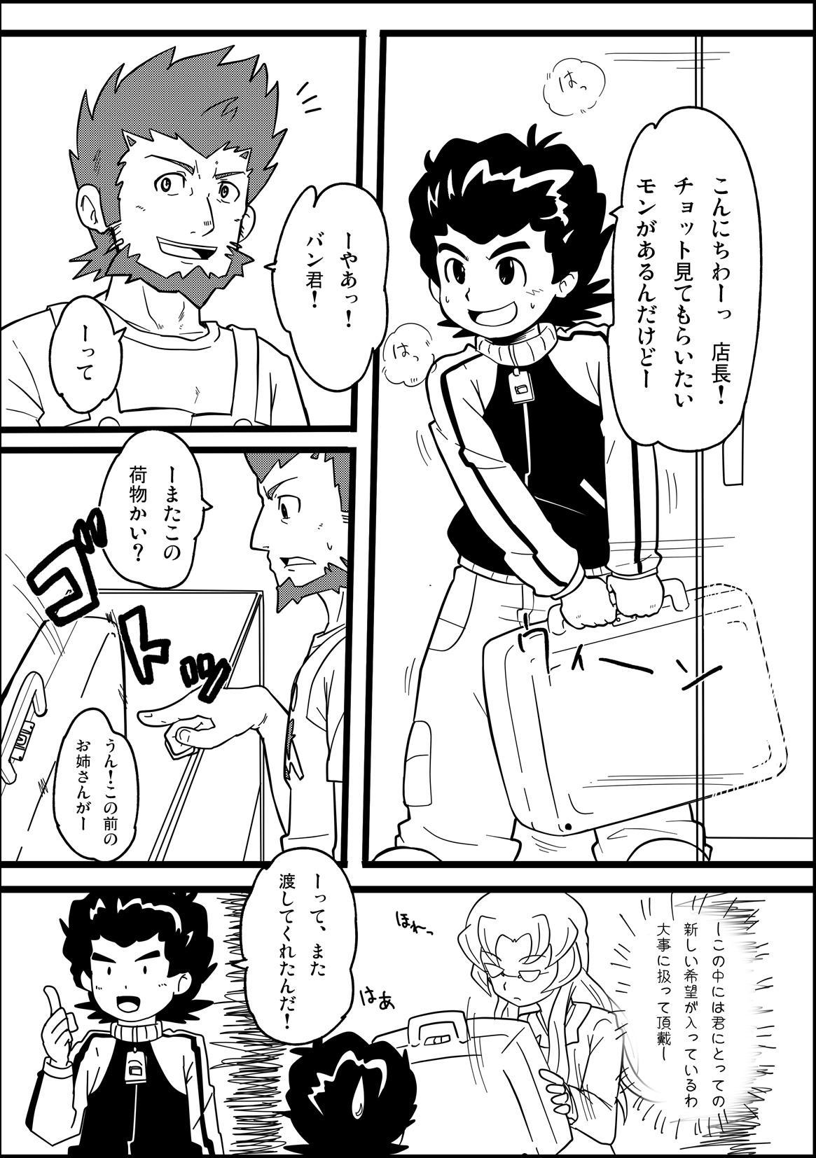 Mono Kore 11
