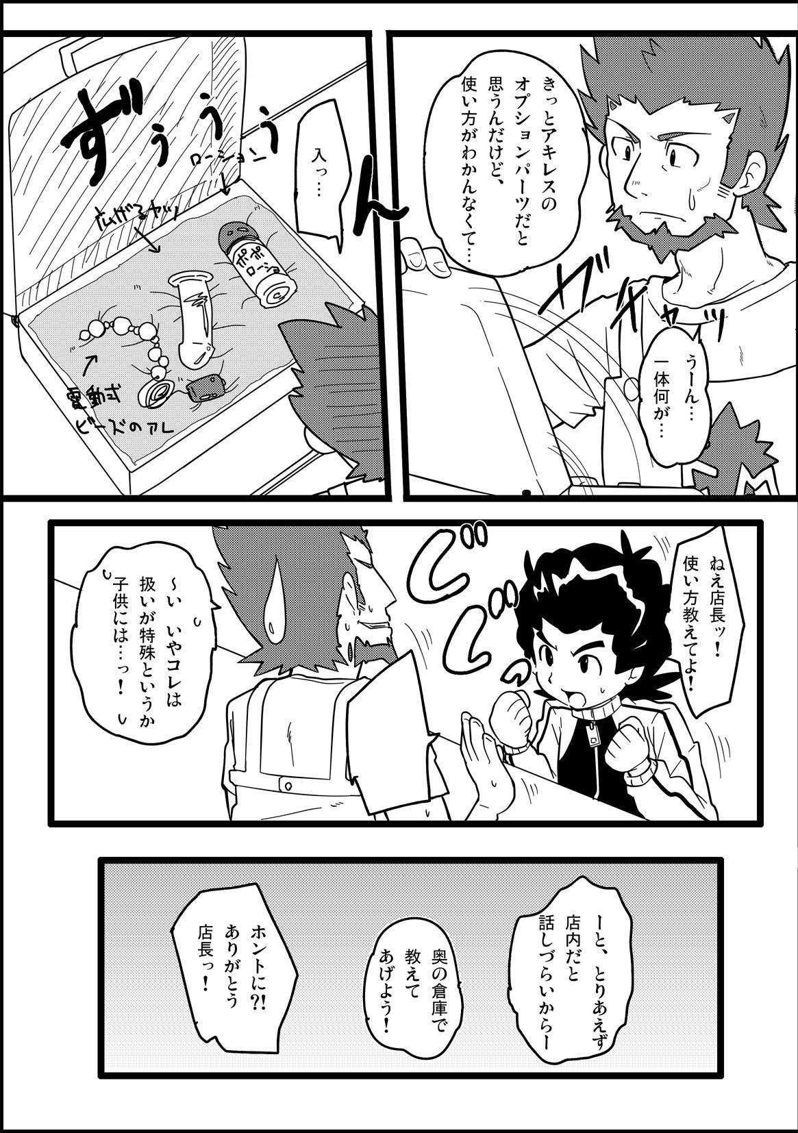 Mono Kore 12