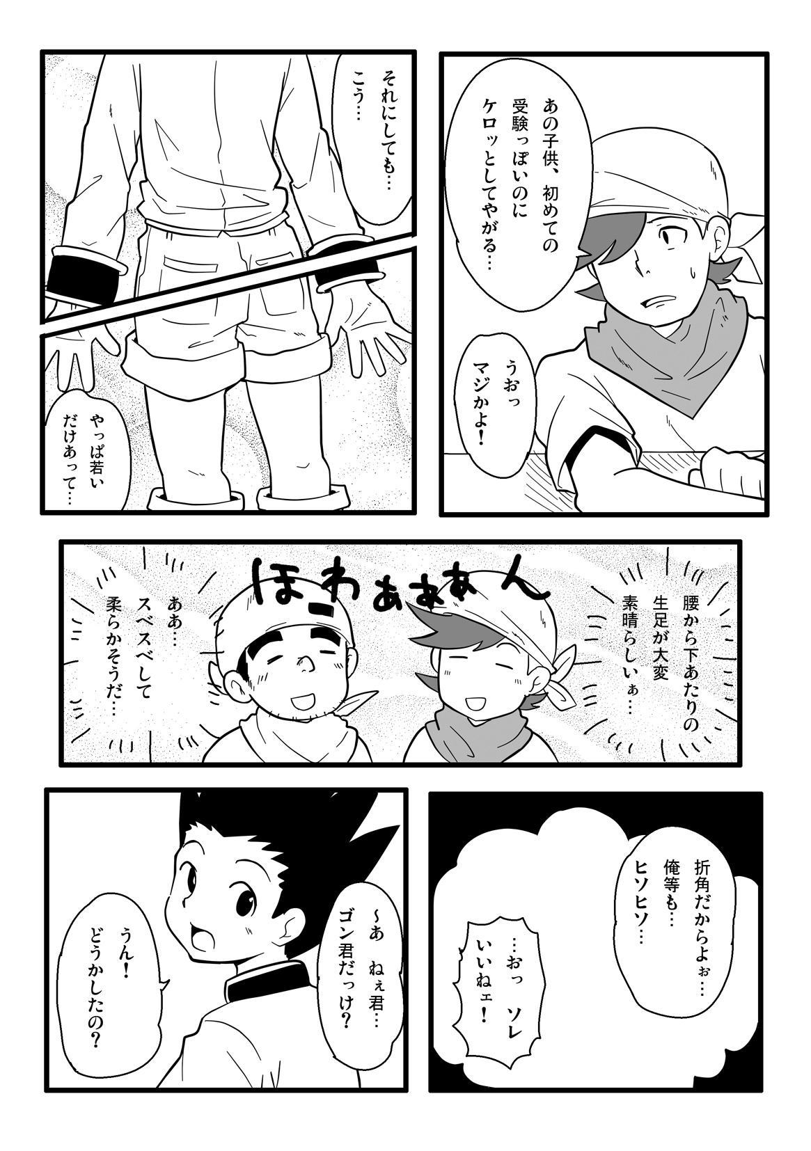 Mono Kore 18