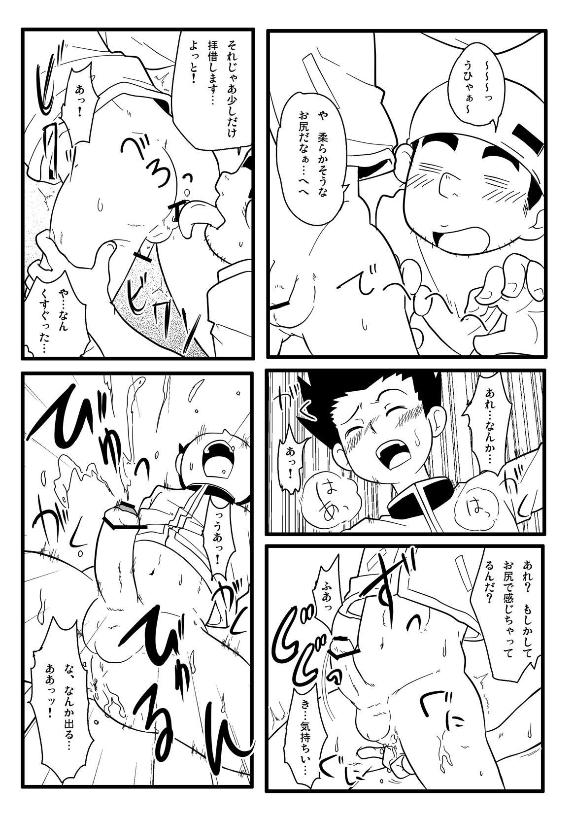 Mono Kore 20