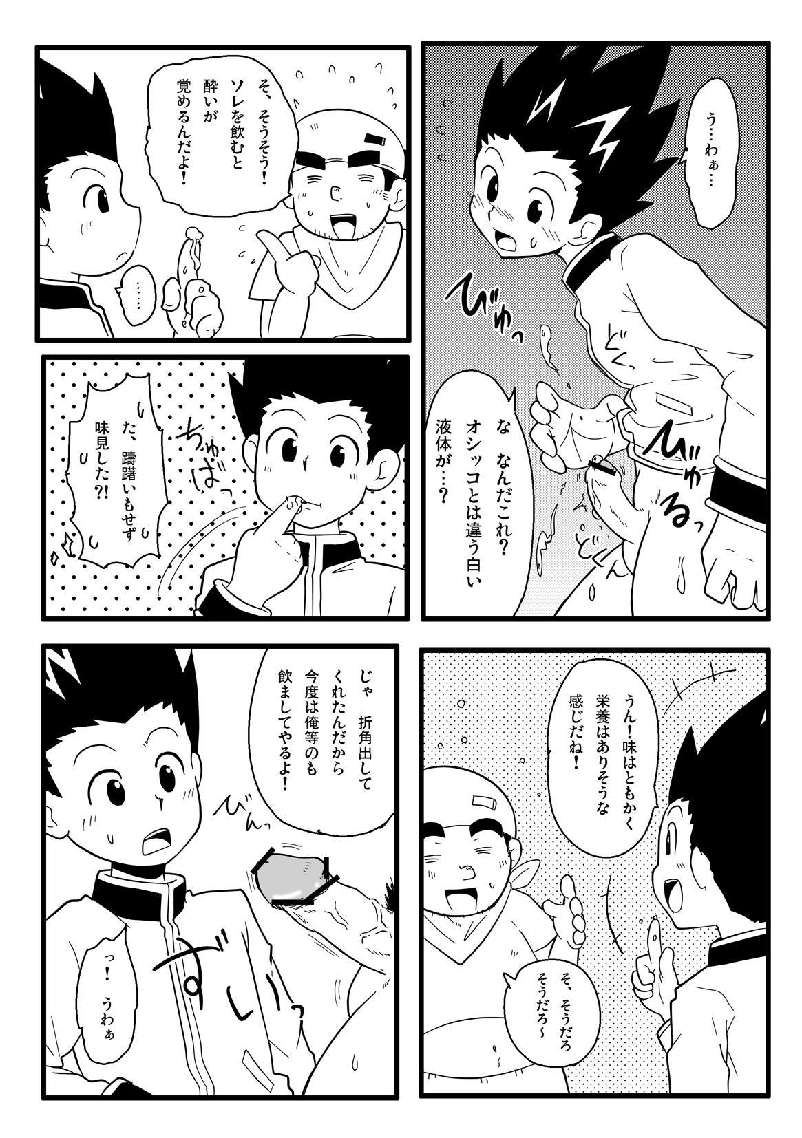 Mono Kore 21