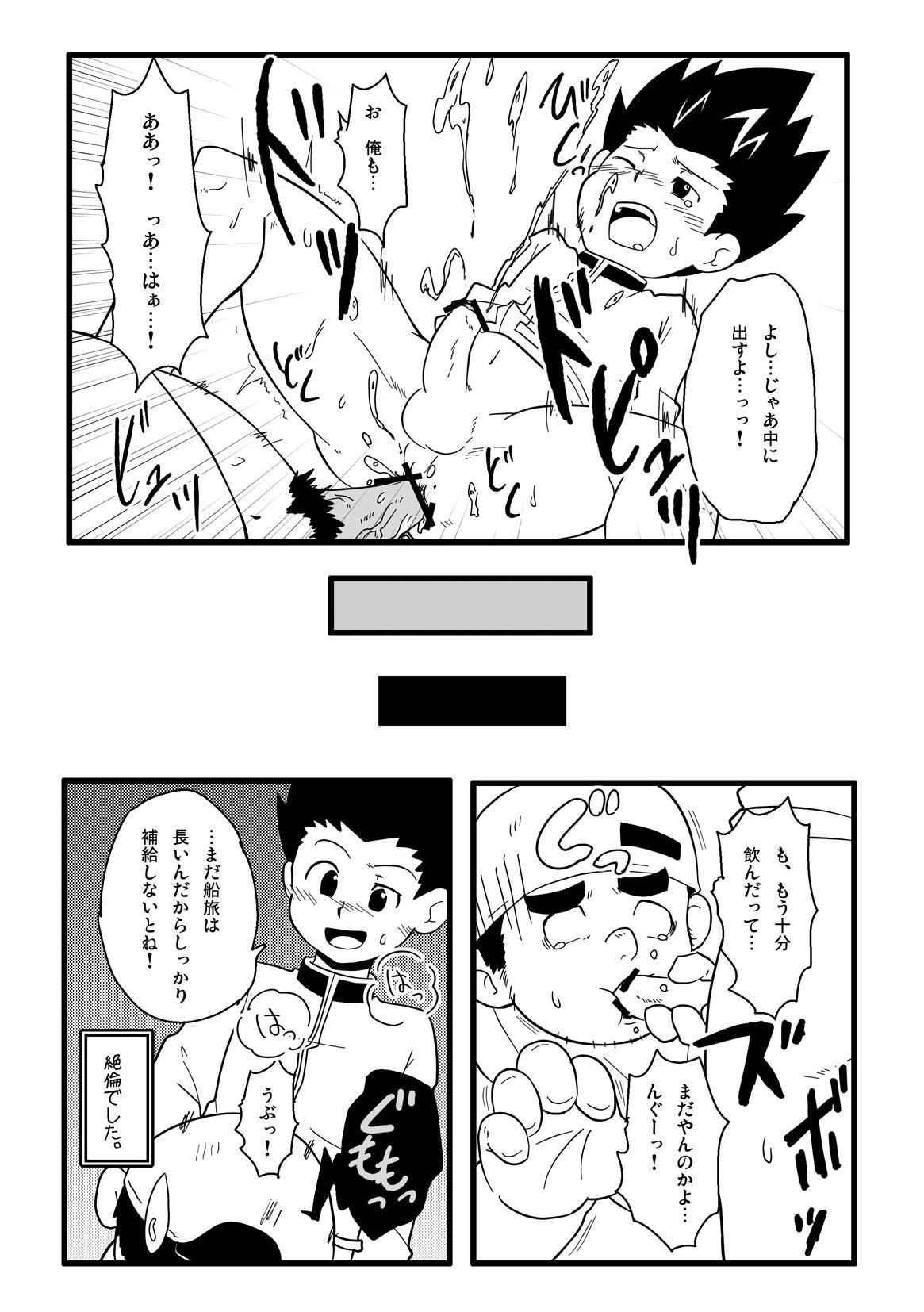 Mono Kore 23