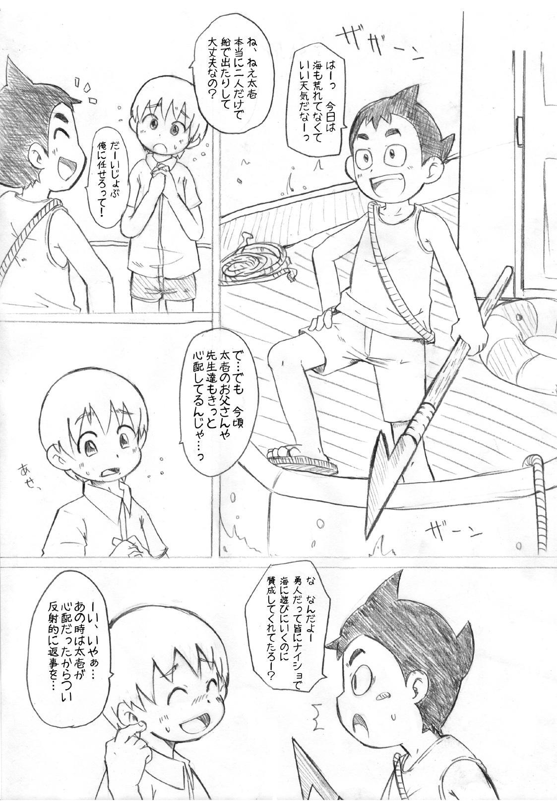 Mono Kore 26
