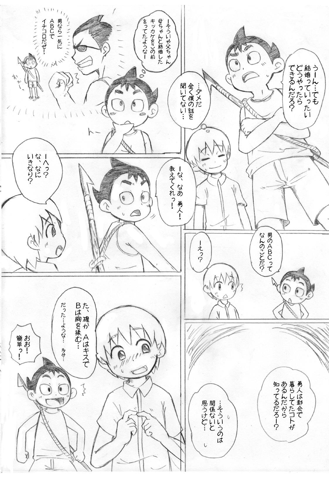 Mono Kore 28