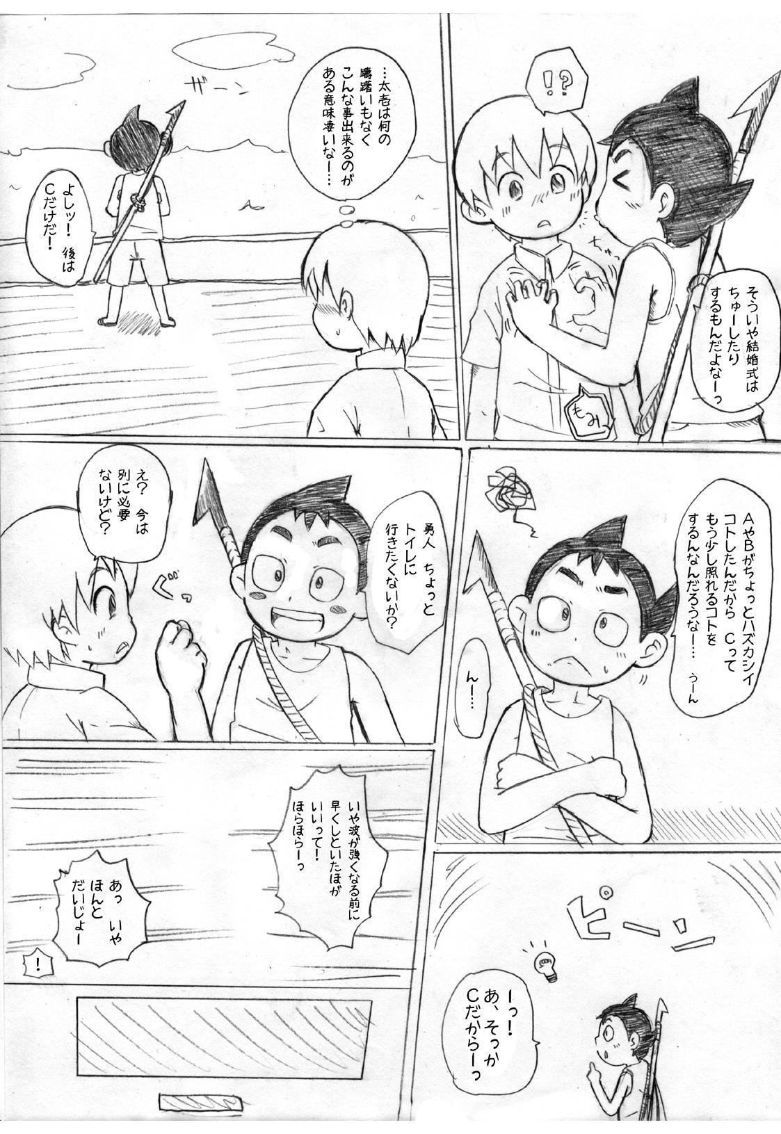 Mono Kore 29
