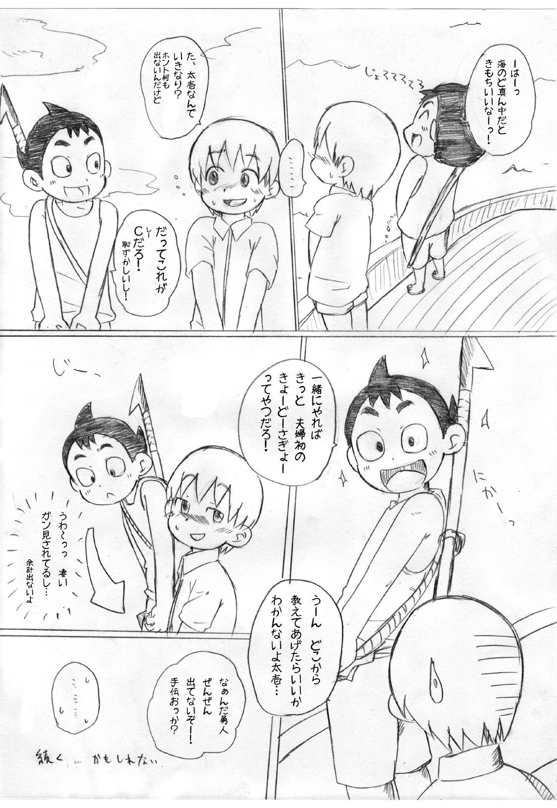 Mono Kore 30