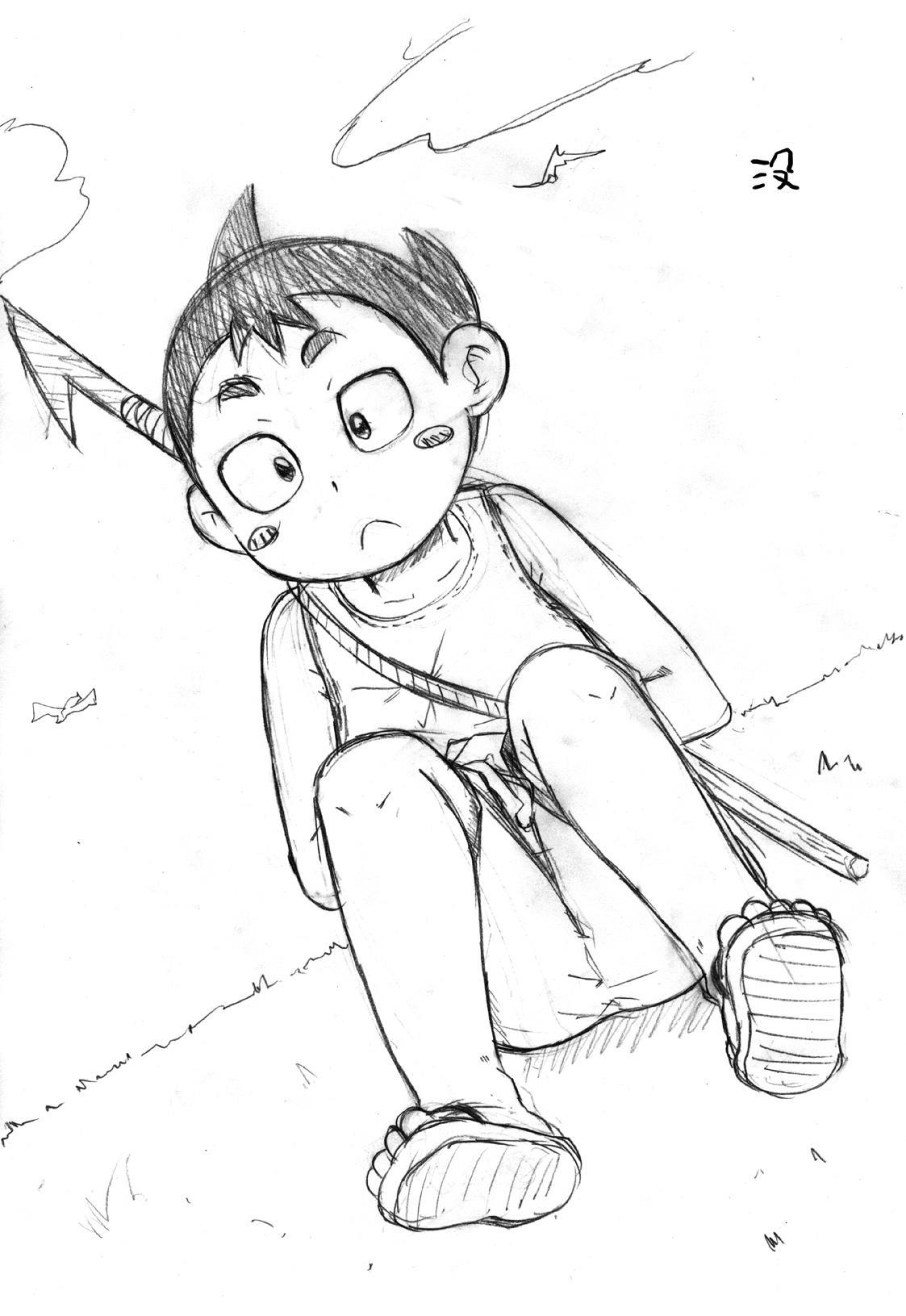 Mono Kore 31
