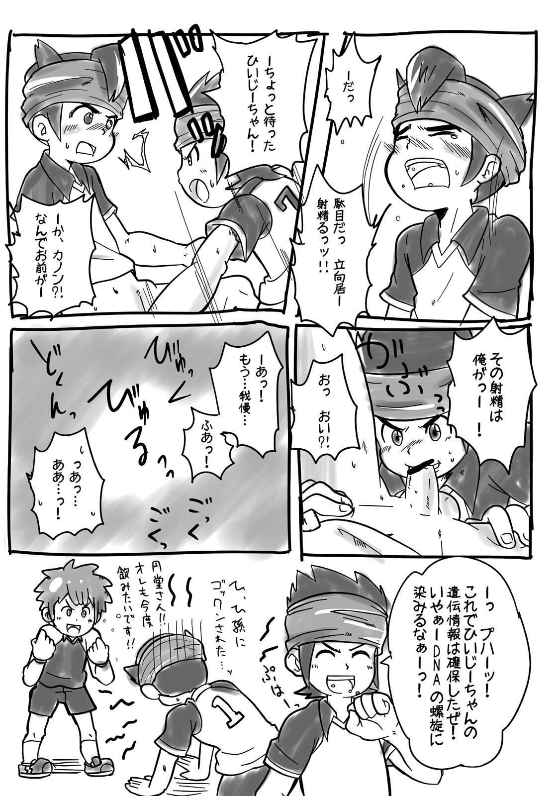 Mono Kore 7