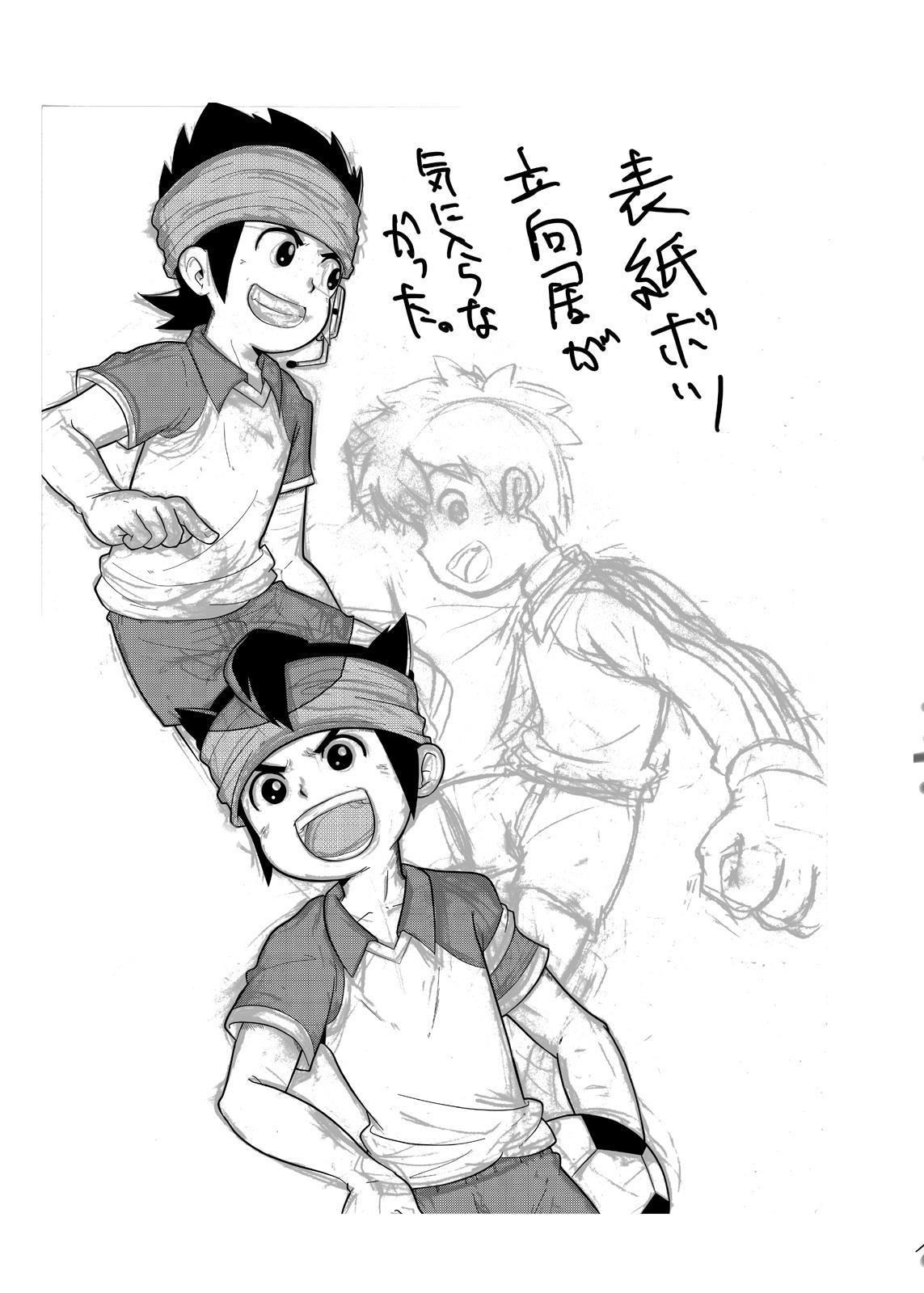 Mono Kore 8