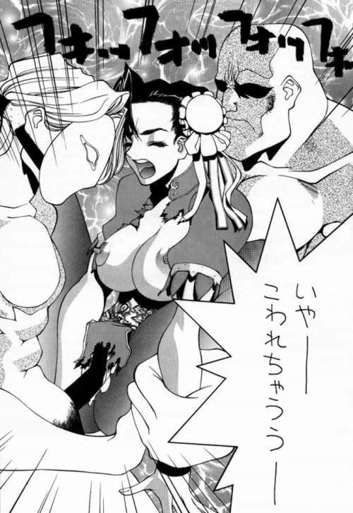 Funsai Kossetsu 98S Gou 9