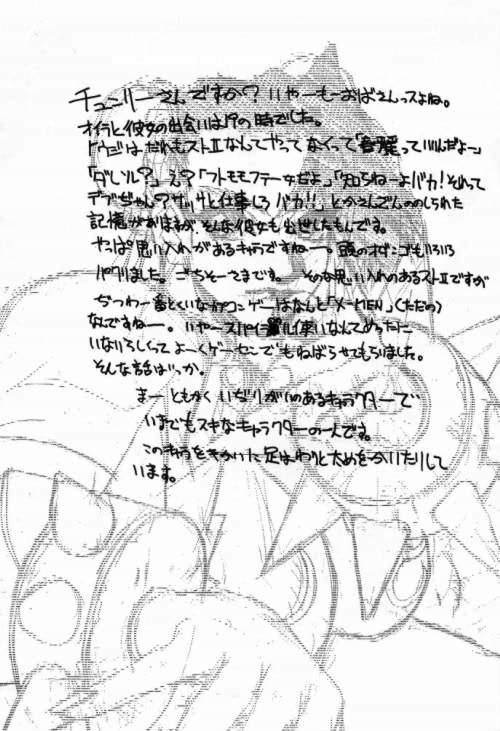 Funsai Kossetsu 98S Gou 10