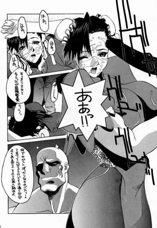 Funsai Kossetsu 98S Gou 6